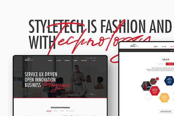 styletech_list-2